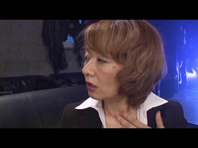 ニンフォマニア 真梨邑ケイ