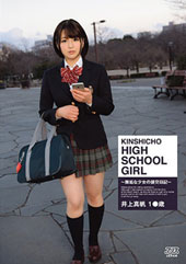 KINSHICHO HI...