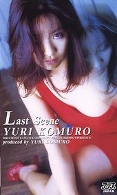 Last Scene Y...