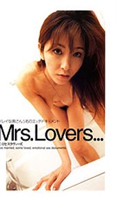 Mrs. Lovers…