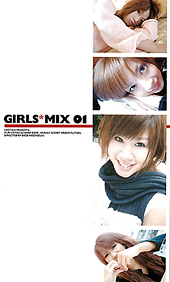 GIRLS*MIX 01