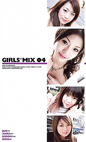 GIRLS*MIX 04