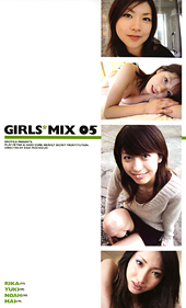 GIRLS*MIX 05