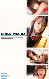 GIRLS*MIX 07