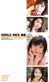 GIRLS*MIX 08