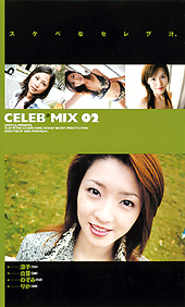 CELEB*MIX 02