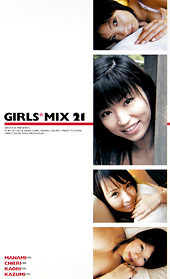 GIRLS*MIX 21