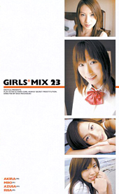 GIRLS*MIX 23