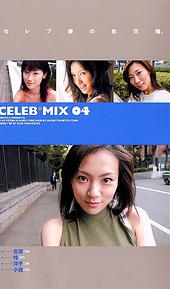 CELEB* MIX 04