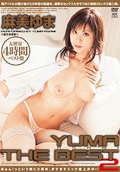 YUMA ASAMI THE BEST 2