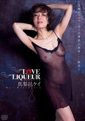 Love Liqueur...