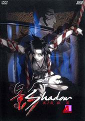 影 Shadow 其ノ弐...