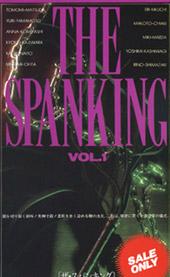 ザ・スパンキング Vol.1