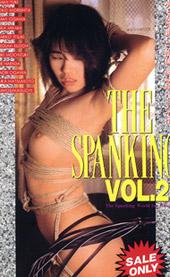ザ・スパンキング Vol.2