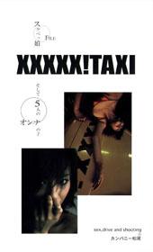 XXXXX! TAXI