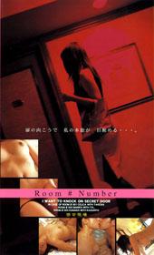 Room#Number ...