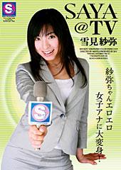 SAYA@TV