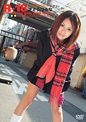 R-18 関西女子●生 ...