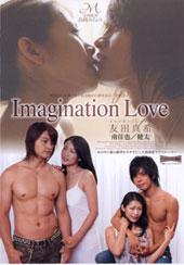 Imagination ...