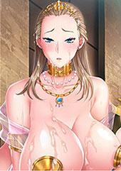 OVA巨乳プリンセス催●...