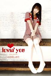 lovin'you
