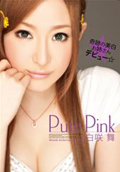 Pure Pink 白咲舞