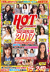 HOT ENTERTAINMENT THE BEST OF 2017