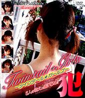 Twintail☆Gir...