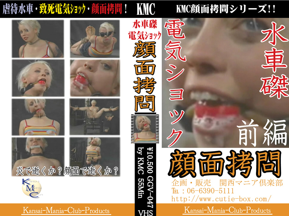 銭湯 個人撮影.jp 4K Part7 –