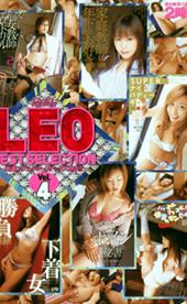 LEO BEST SEL...