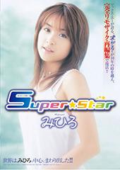 【復刻版】Super S...