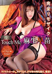 【復刻版】Touch M...