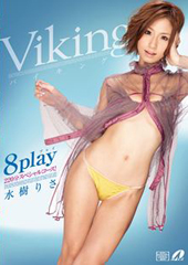 Viking 8play...
