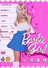 Barbie Girl ...