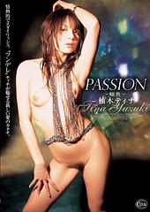 PASSION−嬢熱−
