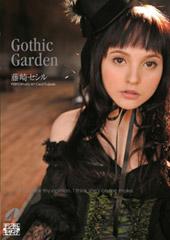 Gothic Garde...