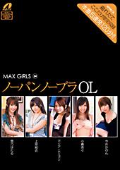 MAX GIRLS 34...
