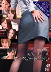 MAX GIRLS 36...