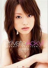 Private Acky!
