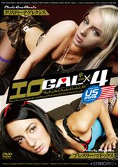 「エロGAL×4 USスペシャル」の詳細ページへ