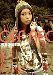 OFF REC (オフレコ)