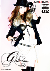 Girlicious02 feat.AKIHO 吉沢明歩