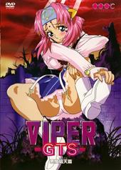 VIPER-GTS-悪魔娼天編