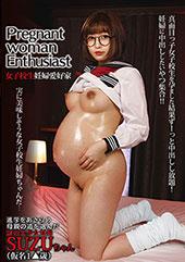 Pregnant wom...