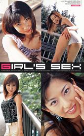 GIRL'S SEX