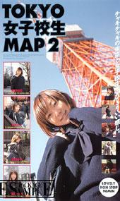 TOKYO女子校生MAP2