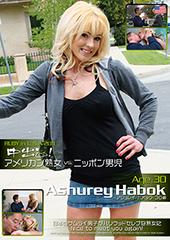 「中出し!アメリカン熟女 vs ニッポン男児 RUBY in U・S・A 2011 アシュレイ・ハボック」の作品詳細ページへ