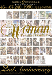 WOMAN 2周年 記念作品集