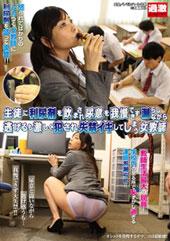 生徒に利尿剤を飲まされ尿...