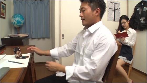 古川いおり 「先生、いく...